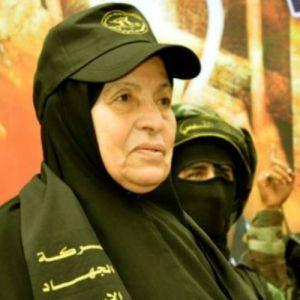 فاطمة الشيخ خليل