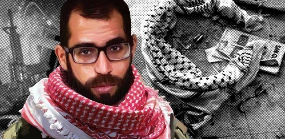 باسل الأعرج