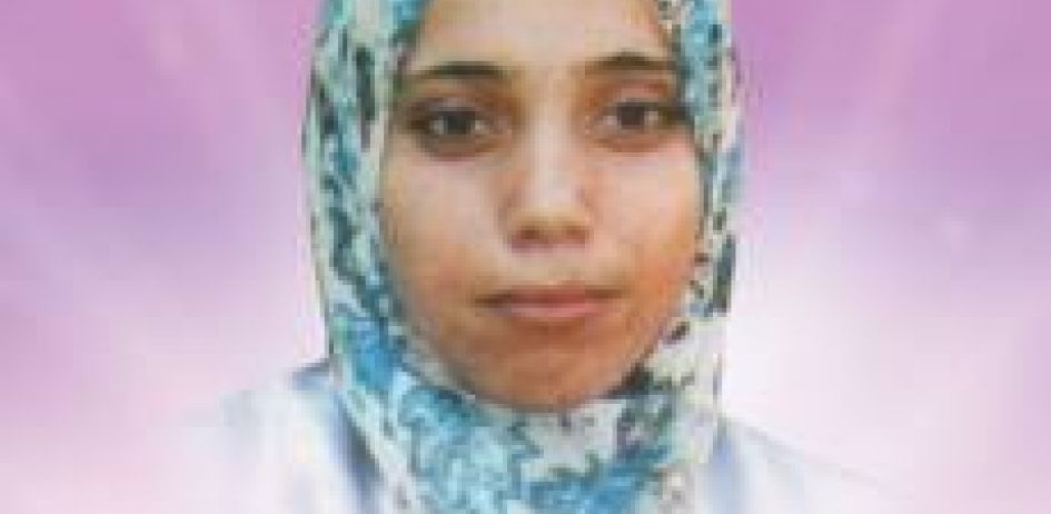 ميساء نمر أبو فنونة