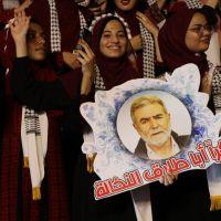 ::فوج سيف القدس::