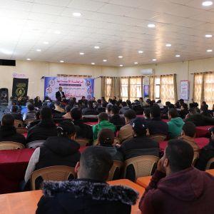مخيم بناء وعطاء لطلاب الجامعات