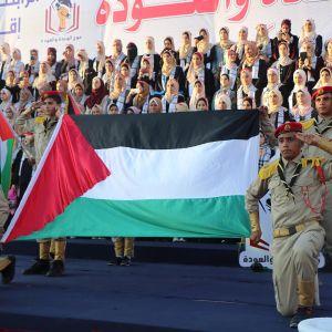 """احتفال """"فوج الوحدة والعودة"""" لتكريم طلبة الثانوية العامة في محافظة غزة"""