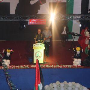 اختتمت الرابطة الإسلامية أمس مهرجانات (فوج الوحدة والعودة) لأوائل الثانوية العامة في إقليم خان يونس.