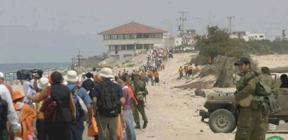 """انسحاب """"إسرائيل"""" من قطاع غزة"""
