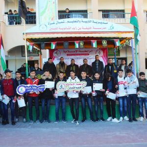 """""""بناء وعطاء"""" سلسلة احتفالات نظمتها الرابطة الإسلامية في مدارس قطاع غزة."""