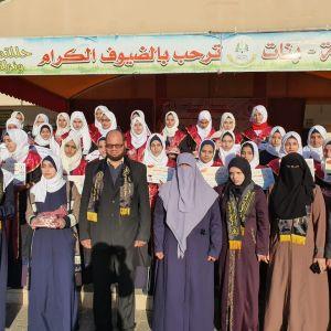"""الرابطة الإسلامية تطلق سلسلة احتفالات """"بناء وعطاء"""" بمدارس طالبات خانيونس"""