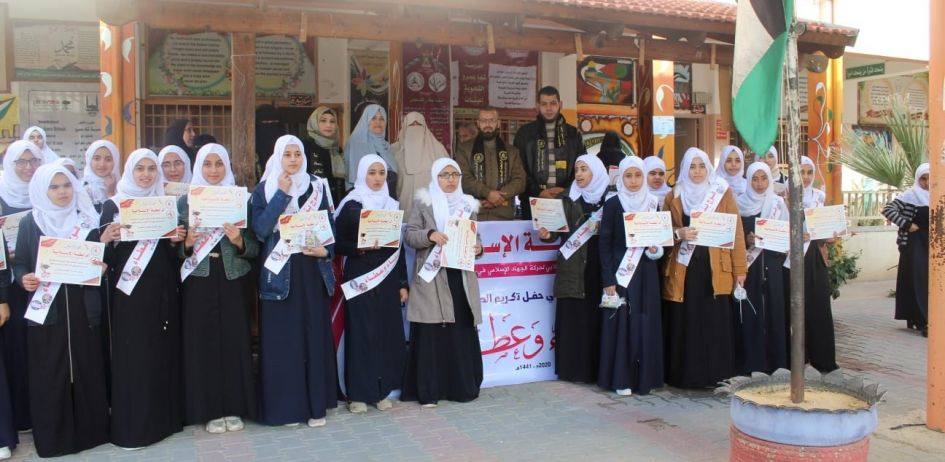 """الرابطة الإسلامية تطلق سلسلة احتفالات """"بناء وعطاء"""" بمدارس طالبات رفح"""