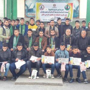 الرابطة الإسلامية تكرم الطلاب المتفوقين برفح.