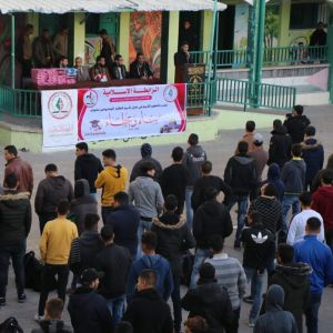 الرابطة الإسلامية تختتم سلسلة احتفالات تكريم أوائل الطلبة بالمدارس الاعدادية والثانوية بمحافظة غزة