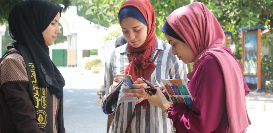 بالصور || الرابطة الإسلامية تنظم  حملة استقبال و إرشاد لخريجات الثانوية العامة في  جامعات القطاع