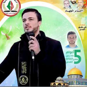 الشهيد/ ضياء عبد الحليم التلاحمة