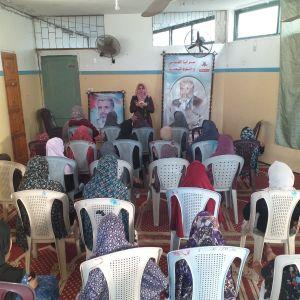 لقاء ثقافي نظمته الرابطة  لطالبات المساجد في محافظة غزة