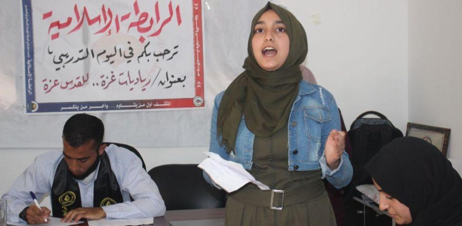 الرابطة الإسلامية تنظم يوم تدريبي لكادرها في ملف المدراس بمحافظة غزة