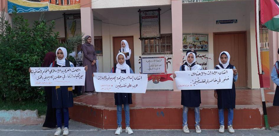 الرابطة الإسلامية تنظم  وقفة تضامنية في مدارس غزة