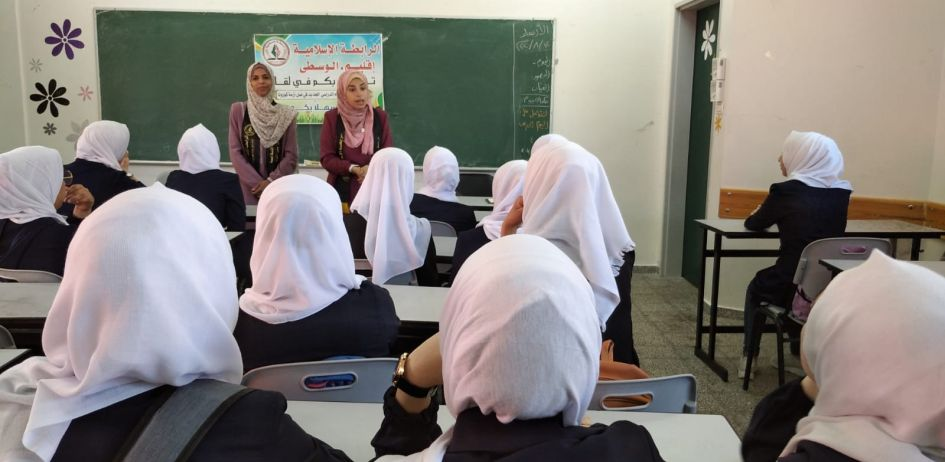 الرابطة الإسلامية تؤهل طالبات المدارس لاستقبال العام الجديد في الوسطى
