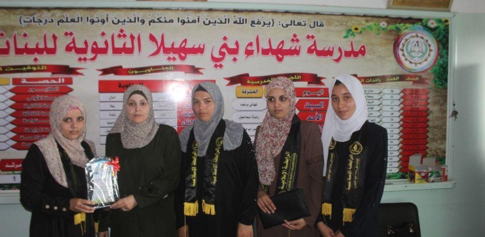 الرابطة الإسلامية تنظم سلسلة زيارات لمدارس طالبات خانيونس