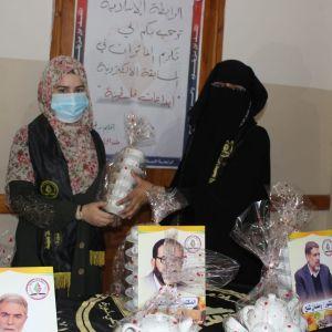 الرابطة الإسلامية تكرم الفائزات في مسابقاتها الإلكترونية برفح
