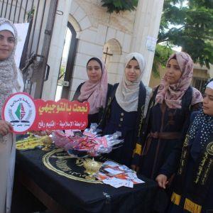 الرابطة الإسلامية تستقبل الطالبات الجدد برفح