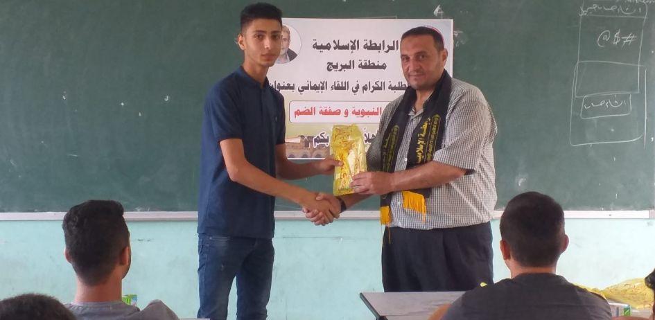 الرابطة الإسلامية تنظم عدة لقاءات دعوية في مدارس الوسطى