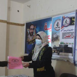 الرابطة الإسلامية تطلق حملة ملزمتك  بين  يديك لطالبات جامعة القدس المفتوحة_ خانيونس