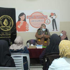 """الرابطة الإسلامية في محافظة رفح تنظم ندوة إجتماعية بعنوان """"القهر الأسري"""" ."""