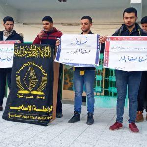 """""""استنكاراً لصفقة القرن"""" وقفة نظمتها الرابطة الإسلامية في مدرسة أسامة بن زيد شمال غزة"""