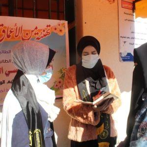 الرابطة الإسلامية تستقبل الطالبات في جامعات الشمال