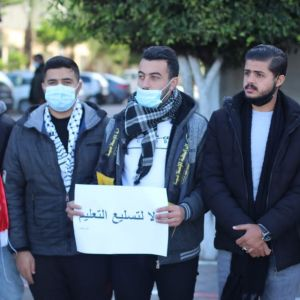 الرابطة الإسلامية بالمشاركة مع الأطر الطلابية في جامعة فلسطين تنظم وقفة احتجاجية.