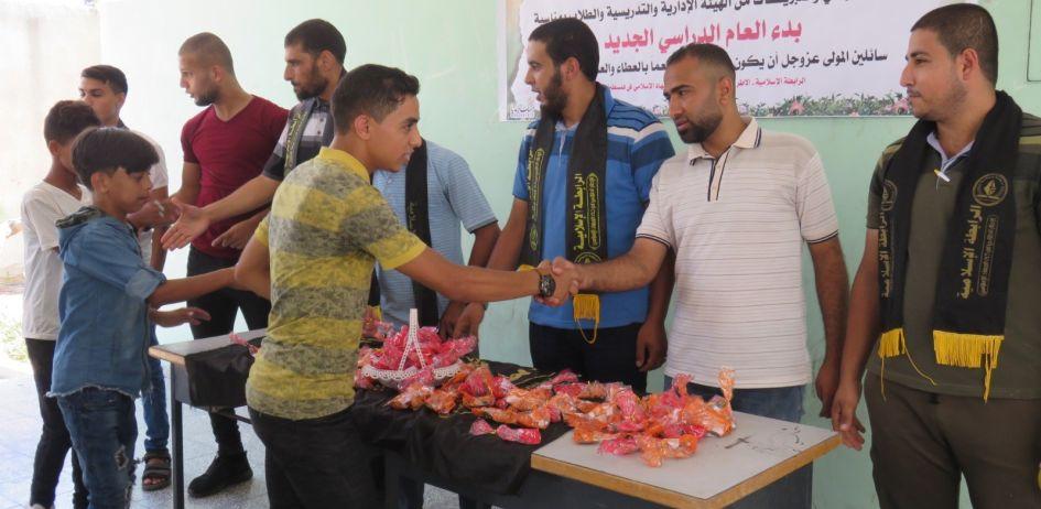 الرابطة الإسلامية تستقبل طلبة المدارس في محافظة رفح