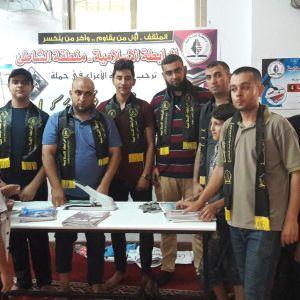 """الرابطة الإسلامية تطلق حملة """"دبوسك علينا"""" في مساجد غزة"""