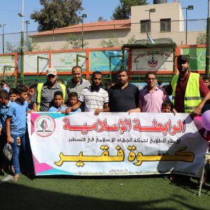 الرابطة الإسلامية تشرع بحملة خدماتية لطلاب المدارس في قطاع غزة
