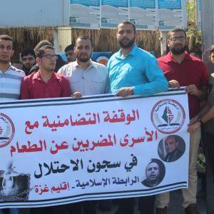 الرابطة الإسلامية تنظم وقفة تضامنية مع الأسرى في غزة