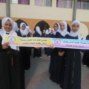 الرابطة الإسلامية تنظم احتفالاً في ذكرى المولد النبوي في مدرسة الشيماء شمال غزة