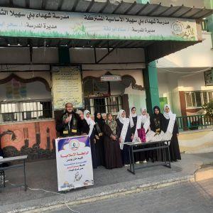 الرابطة الإسلامية تكرم الفائزات في مسابقة حفظ سورة النور في خانيونس