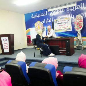 حملة صحية نظمتها الرابطة الإسلامية في الكلية العربية برفح