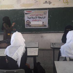 الرابطة الإسلامية تنظم ندوة سياسية في رفح