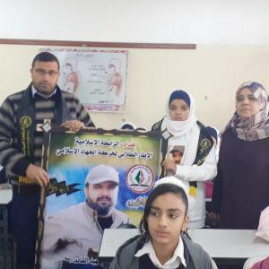 الرابطة الإسلامية تكرم عائلة الشهيد بهاء أبو العطا في مدرسة الناصرة بغزة