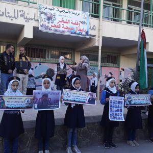 الرابطة الإسلامية تنظم( وقفة وفاء) لشهداء معركة صيحة الفجر في مدارس غزة.