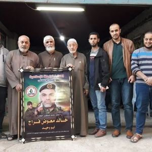 الرابطة الإسلامية تنظم زيارة لعائلة الشهيد خالد فراج بالوسطى