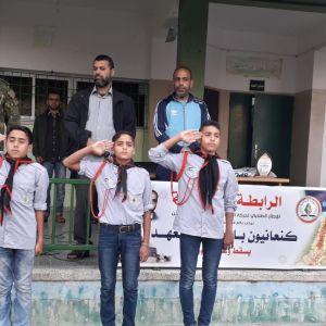 الرابطة الإسلامية تنظم سلسلة فعاليات رياضية في مدارس الوسطى