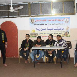 الرابطة الإسلامية تطلق مسابقة مواهبنا هبة من ربنا في الوسطى
