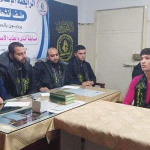 الرابطة الإسلامية تطلق مسابقة مواهبنا هبة من ربنا في محافظة غزة