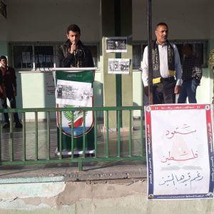 إذعة مدرسية في مدرسة الحاج محمد النجار في خانيونس