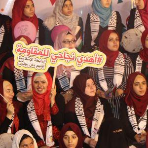 الرابطة الإسلامية تختتم مهرجانات التكريم بخانيونس