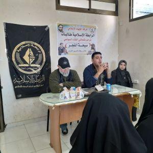 الرابطة الإسلامية تنظم لقاء لطالباتها بمحافظة رفح
