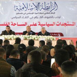 الرابطة الإسلامية تعقد لقاء سياسياً لكوادرها في قطاع غزة.
