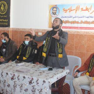 الرابطة الإسلامية تُنظم لقاء لأمراء المدارس ولجانهم في خانيونس