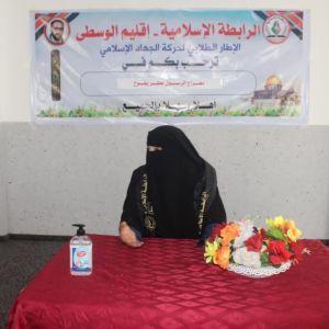الرابطة الإسلامية تنظم ندوة دينية في الوسطى