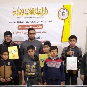 الرابطة الإسلامية تنظم بطولة تنس في رفح