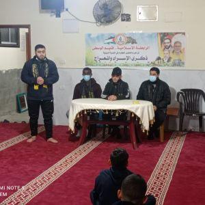 الرابطة الإسلامية تنظم سلسلة ندوات دينية بالوسطى